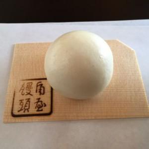 sake dumpling