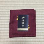 tea ceremony qualification