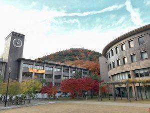 RITSUMEi university